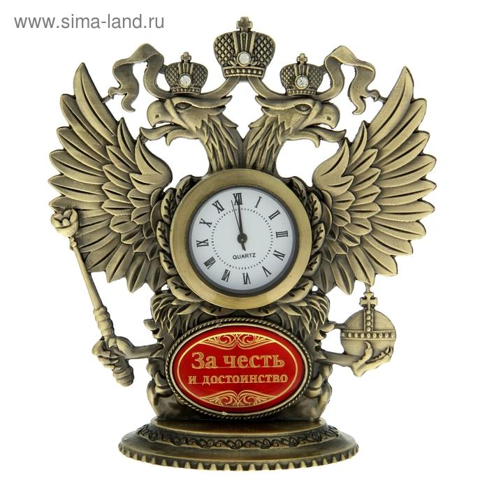 """Часы """"За честь и достоинство"""""""