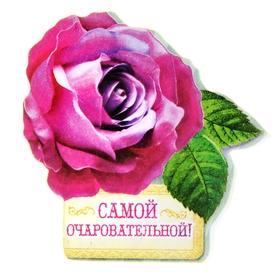 Фигурная наклейка с ароматом 'Самой очаровательной', аромат розы Ош