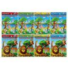 Раскраска формат A6 10 листов с наклейками Животные МИКС