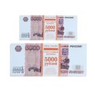 """Пачка купюр ГИГАНТОВ """"5000 рублей"""""""