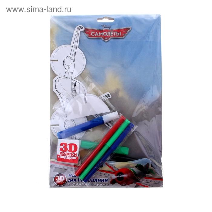 """Набор для рисования с фигуркой и фломастерами """"Дисней. Самолет"""" (5 фломастеров, 1 фигурка с подставкой картонный блистер А5+)"""