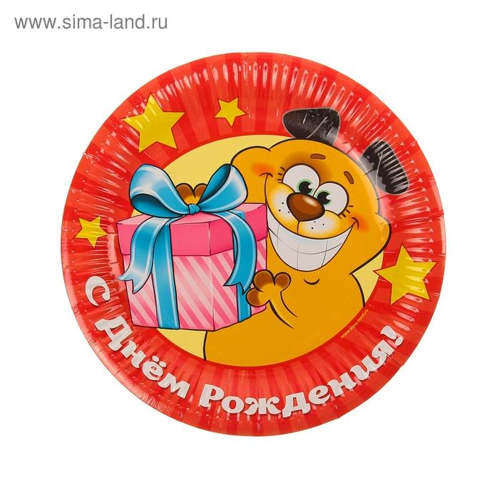 """Набор бумажных тарелок """"С днем рождения!"""" собачка (6 шт.), 23 см"""