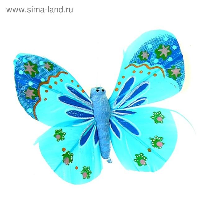 """Магнит """"Бабочка - Лимонница"""" МИКС"""