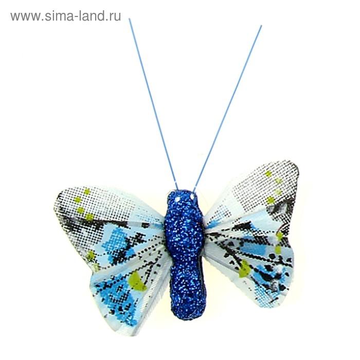 "Магнит ""Бабочка звериной окраски"" МИКС"