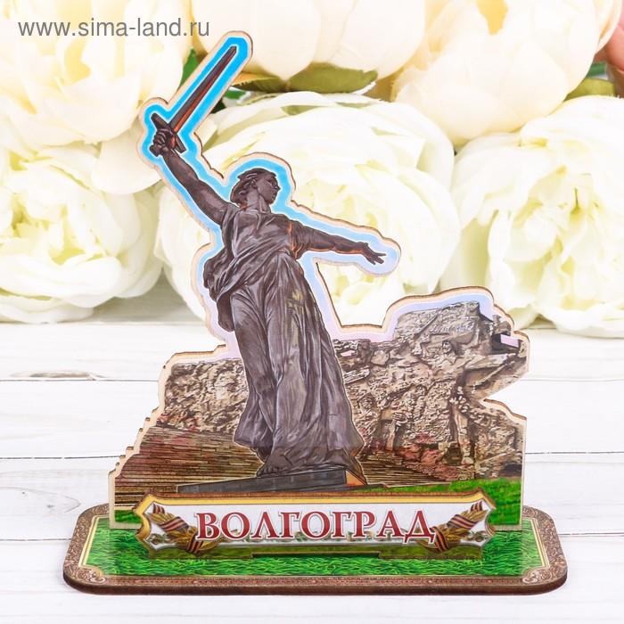 """Настольный сувенир """"Волгоград"""""""