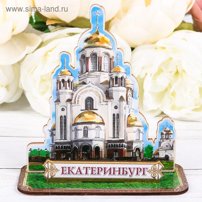 """Настольный сувенир """"Екатеринбург"""""""
