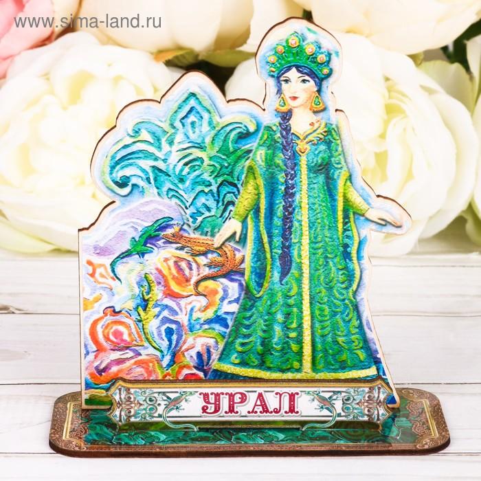 """Настольный сувенир """"Урал"""""""