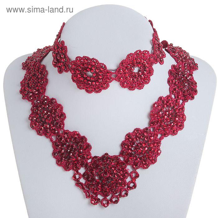 """Набор 2 предмета: колье, браслет """"Вечерний"""", цвет красный"""