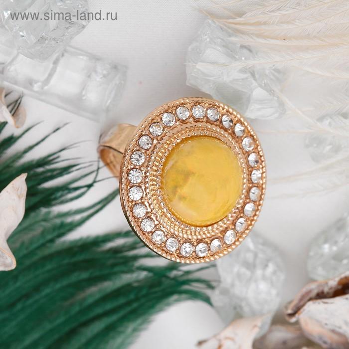 """Кольцо """"Круг"""", цвет жёлтый в золоте, безразмерное"""