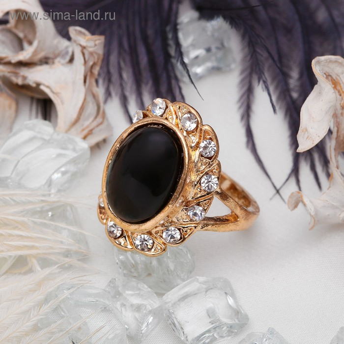 """Кольцо """"История"""", цвет чёрный в золоте, размер МИКС"""