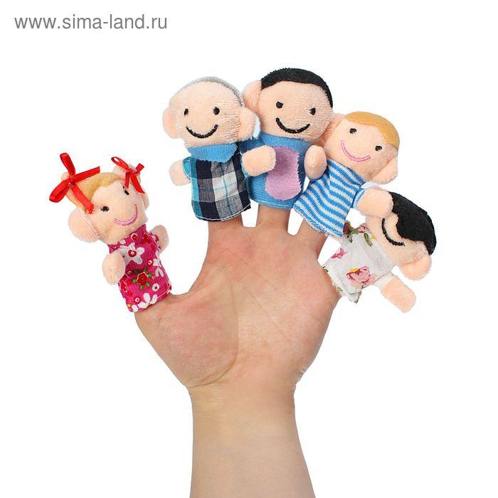 """Игрушки на пальцы """"Семейка"""", набор 6 шт., цвета МИКС"""
