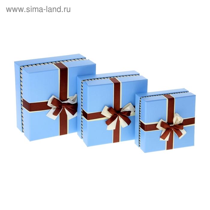 """Набор коробок 3в1 """"Марлен"""", цвет синий"""