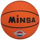 Мяч баскетбольный Sport, PVC, размер 5