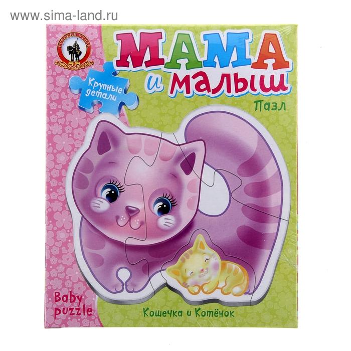 "Макси пазл ""Кошечка и Котенок"" Мама и Малыш"