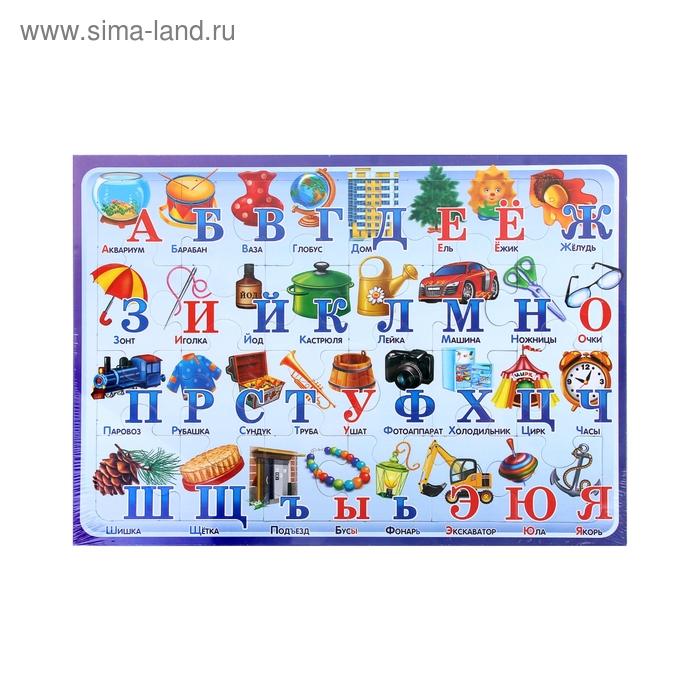 "Пазл в рамке ""Алфавит-Предметы"" 24 элемента"