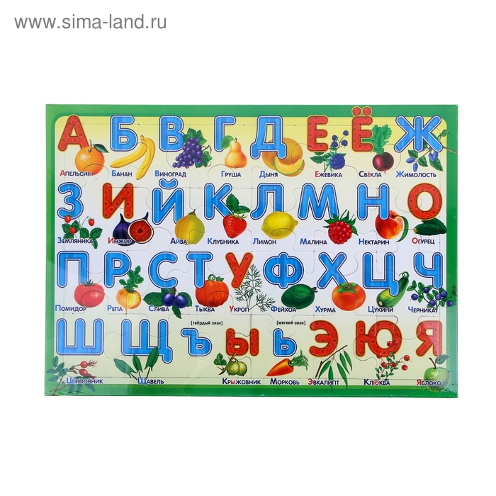 "Пазл в рамке ""Алфавит-Дары природы"" 24 элемента"