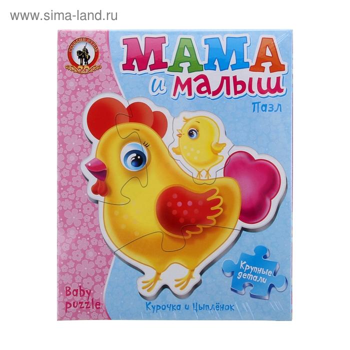 "Макси пазл ""Курочка и Цыпленок"" Мама и Малыш"