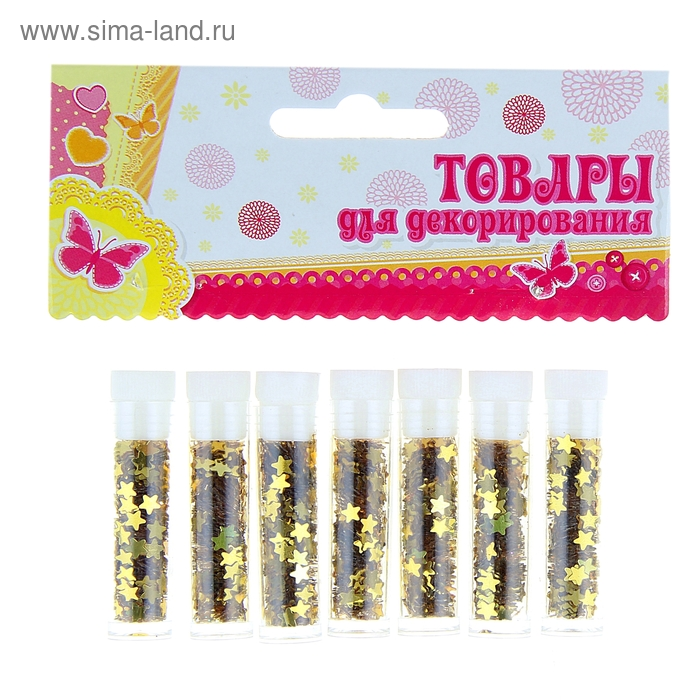 """Набор блесток """"Звездочки золотые"""" 7шт по 6,5 гр"""