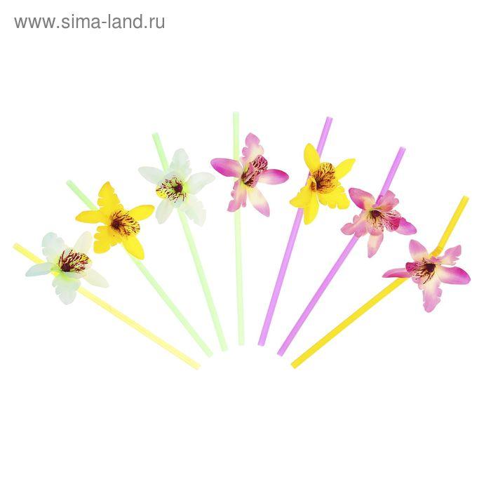 """Набор трубочек для коктейля """"Орхидея"""" (12 шт.), цвета МИКС"""