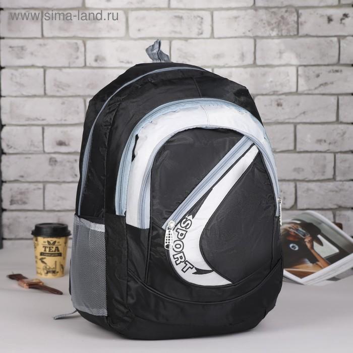 Рюкзак молодёжный Sport, 1 отдел, 3 наружных и 2 боковых кармана, чёрный/синий