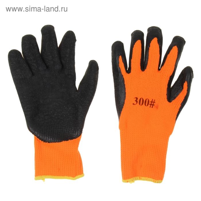 Перчатки нейлоновые, с латексным покрытием, утеплённые, размер 10