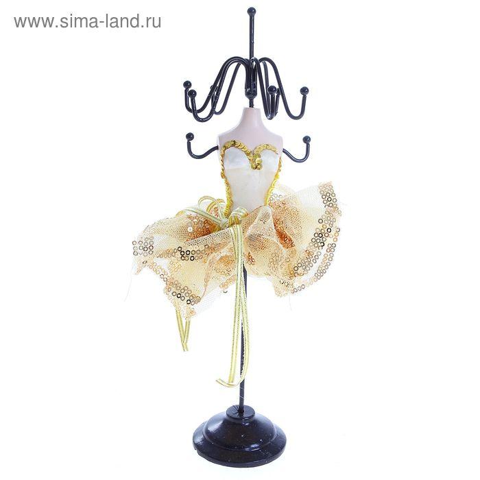 """Подставка для украшений """"Силуэт девушки в платье"""", h=29 см, цвет золотой"""