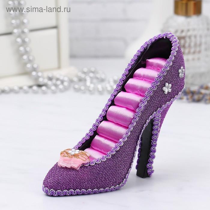 """Подставка под кольца """"Туфелька"""", 4,5*14*12, цвет фиолетовый"""