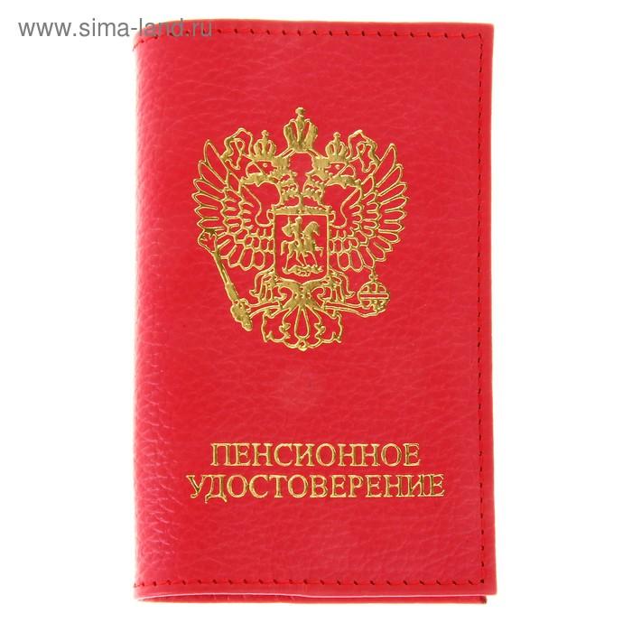 Обложка для пенсионного удостоверения, красный флотер