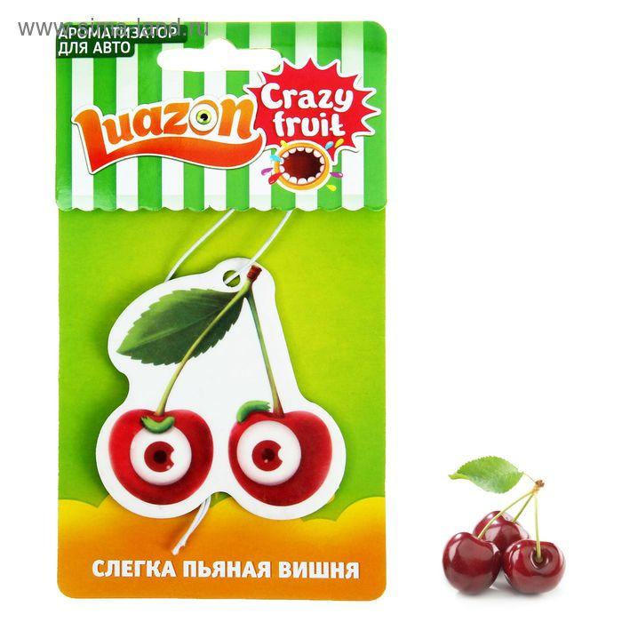 """Ароматизатор для авто серия Безумные фрукты """"Слегка пьяная вишня"""""""