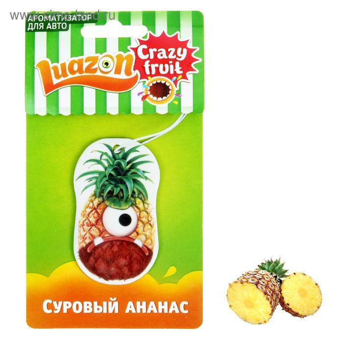 """Ароматизатор для авто серия Безумные фрукты """"Суровый ананас"""""""