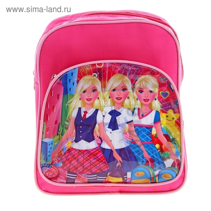"""Рюкзак детский """"Близняшки"""", 1 отдел, 1 наружный карман, цвет розовый"""