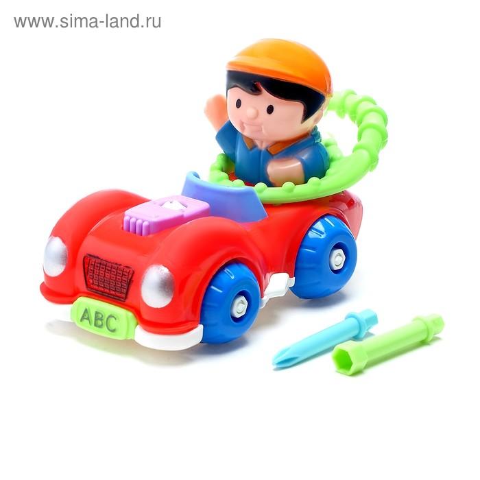 """Конструктор для малышей """"Забавный автомобилист"""", 18 деталей, цвета МИКС"""
