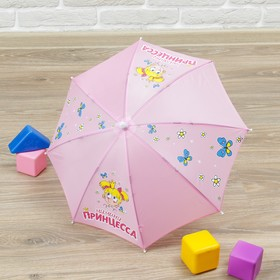 Зонт детский механический 'Мамина принцесса', r=37см, цвет розовый Ош