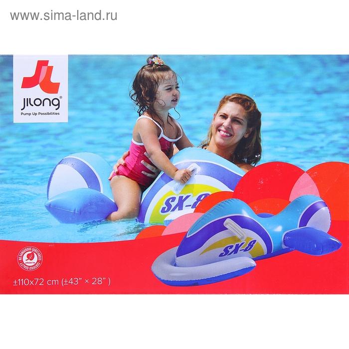 Скутер для плавания, надувной, 110х72 см, от 3 лет