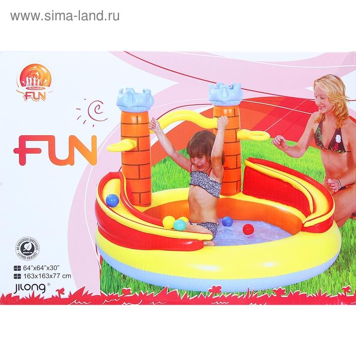 """Игровой центр детский """"Замок"""" с шарами, 163х163х77, от 2-6 лет"""