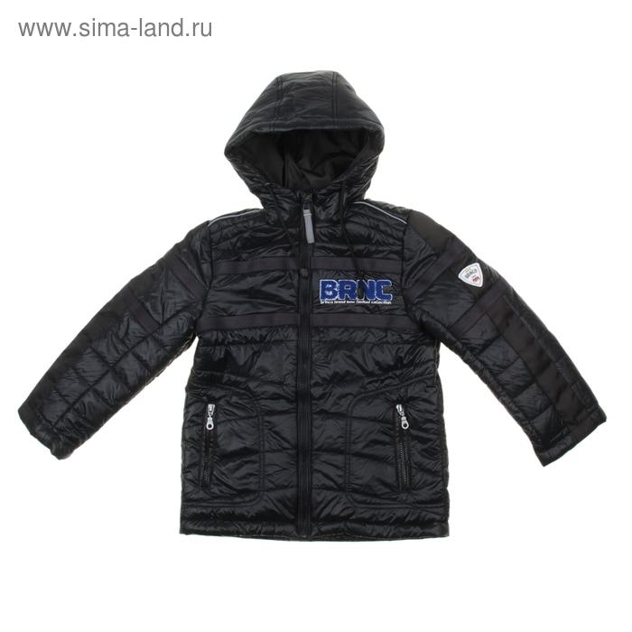 """Куртка для мальчика """"Автоспорт"""" рост 146 (72) Черный"""