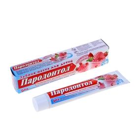 Зубная паста для детей Пародонтол kids 3-7 фруктовое мороженое в тубе 25х144 в футляре Ош
