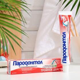 Зубная паста 'Пародонтол' тройное действие, в тубе, 66 г Ош