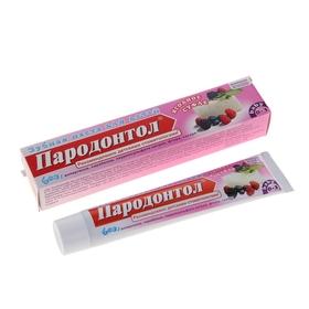 Зубная паста для детей Пародонтол baby 0-3 ягодное суфле в тубе 25х144 в футляре Ош