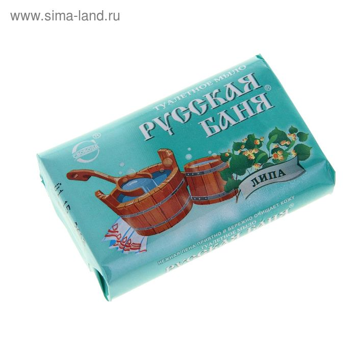Мыло туалетное Русская баня липа 100 г. в обертке