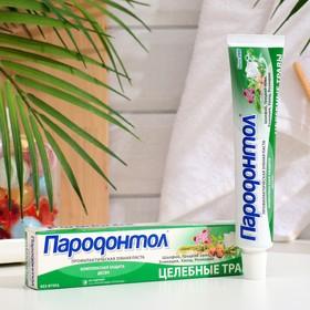 Зубная паста 'Пародонтол' целебные травы, в тубе, 66 г Ош