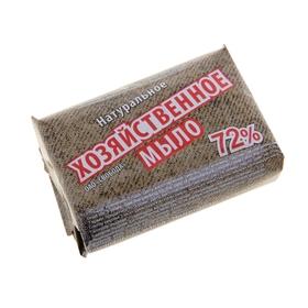 Хозяйственное твёрдое мыло 72%, в упаковке, 150 г Ош