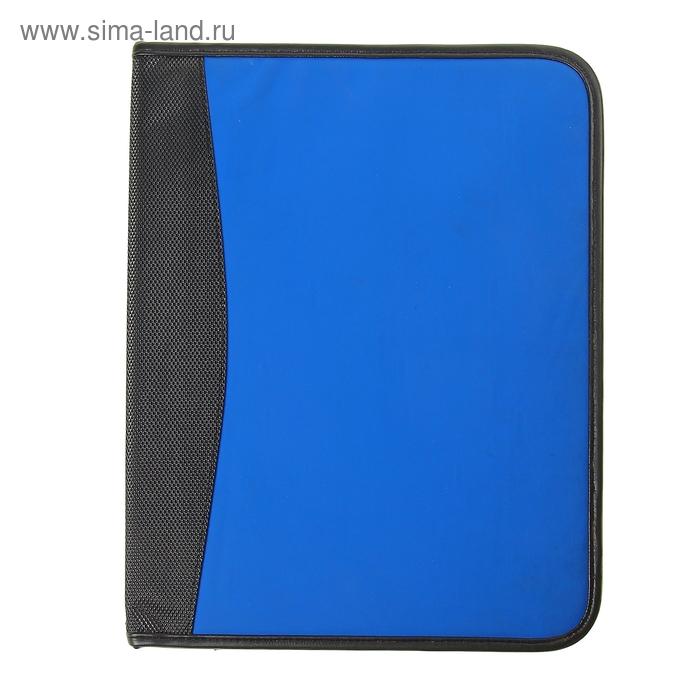 Папка на молнии с 3-х сторон формат А4 с отделениями для визиток сине-черная УЦЕНКА