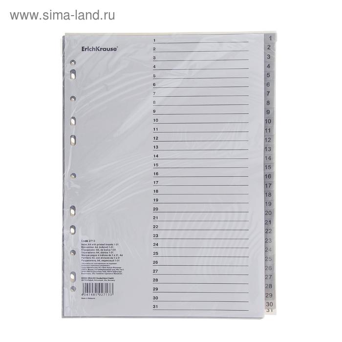 """Разделитель листов А4 """"1-31"""" пластиковый, EK 2713"""