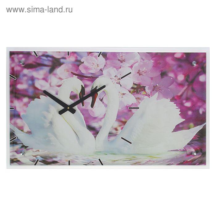 """Часы настенные прямоугольные """"Два лебедя, сиреневые цветы"""", 35х60 см"""