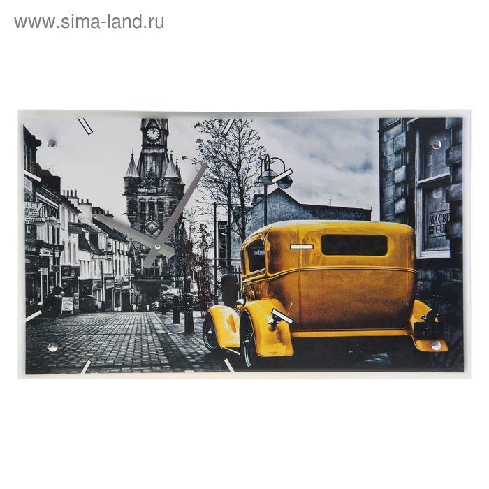 """Часы настенные прямоугольные """"Желтое авто"""", 35х60 см"""