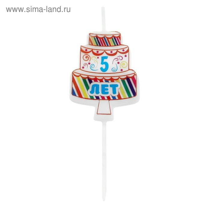 """Свеча в торт """"5 лет"""""""