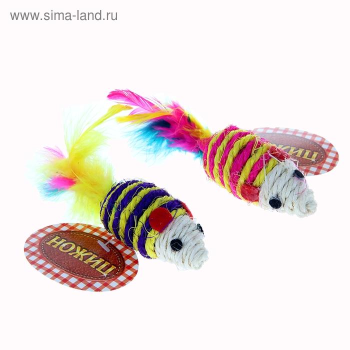 """Игрушка для кошек """"Мышь сизалевая"""", 7,5 см, микс цветов"""