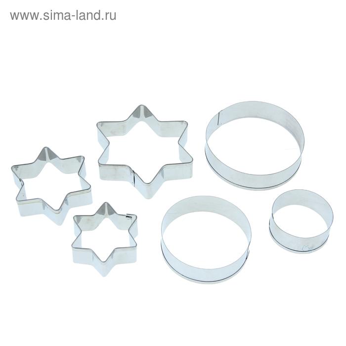 """Набор форм для вырезания печенья 14х7,5х1,5 см """"Круг и звезда"""", 6 шт"""