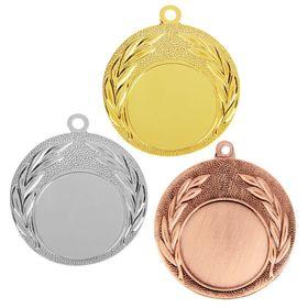 Медаль под нанесение 033, бронза Ош